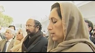 Bhutto visits shrine, on conditions for election participation