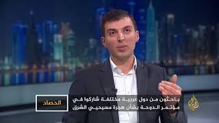 الحصاد- المسيحيون العرب.. بين المواطنة والتهجير
