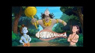 Krishna The Great (Krishna Balram) - Sankhasura