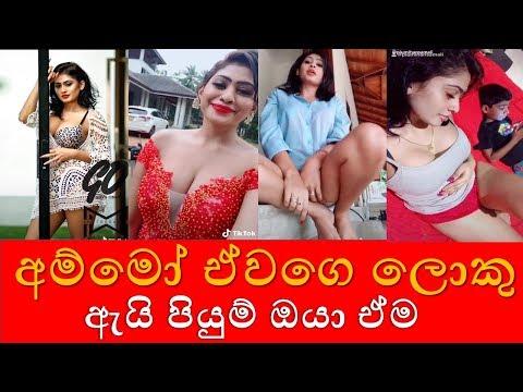 Xxx Mp4 පියුමිගෙ ඔක්කොම එලියෙ Piumi Hansamali Sri Lanka Fun 3gp Sex