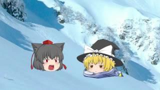 【ゆっくりギャグマンガ日和】「富士山」