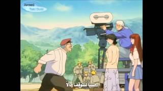 great teacher onizuka 22 \ مترجم
