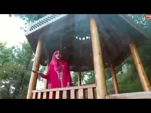 Xxx Mp4 Jhoom Utha Hy Sara Jahan New Hd Naat 2017 By Fozia Khadim 3gp Sex