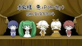 Servant of Evil Classical Version Anime Full PV