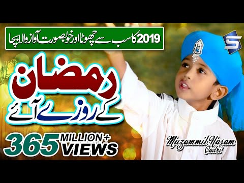 Xxx Mp4 Ramzan Kids Special Nasheed Ramzan Ke Roze Aye Kids Naats Studio5 3gp Sex