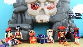 アンパンマンおもちゃアニメ 〜宝箱はどこ?海賊の洞窟とバイキンマン〜