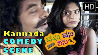 Kannada Comedy Scenes | Patan farts in front of Kamakshi | Money Honey Shani Movie | Bhavana Rao