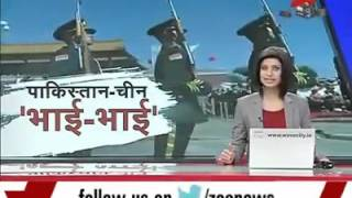 India cries out on china Pakistan alliance.