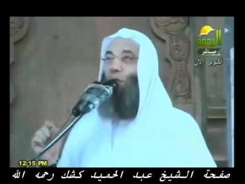 لماذا بكي الرئيس محمد مرسي وماذا قال له الشيخ حسان