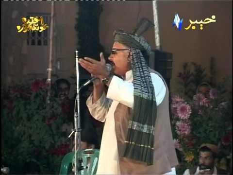 New Pashto Funny Song Faizan Mobiles Tank