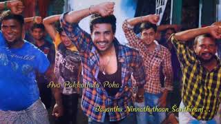 Whatsapp status tamil video | Love failure song | Aiyo paavam