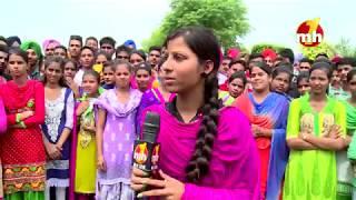 Canteeni Mandeer || Ludhiana Polytechnic College, Katani Kalan, Ludhiana || MH ONE Music