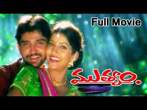 3gp Mobile Telugu Latest Movies