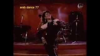 Hayatem dance #2 رقص هياتم