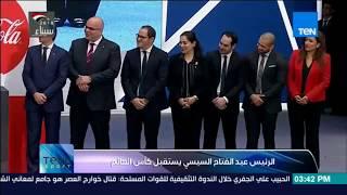 TeN sport | الرئيس السيسي يستقبل كأس العالم