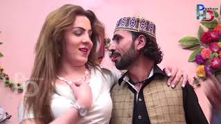Doka Kawama | Miss Paaro New HD Mujra Song 2018 - Pashto HD 1080p