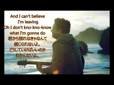 洋楽 和訳 Simple Plan (feat. Taka from One OK Rock) - Summer Paradise