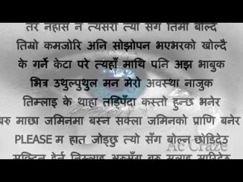 Xxx Mp4 Latest Nepali Rap Song Ac Craze June 2015 3gp Sex