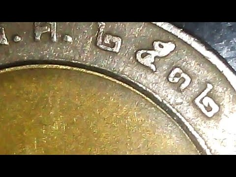 Xxx Mp4 เหรียญไทย 10 บาท 2532 ๑๐บาท ๒๕๓๒ เก่ามาก ร 9 3gp Sex