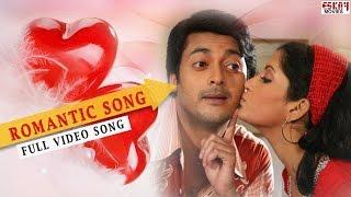 OGO SATHI AAMAR II Romantic Song || MAHAGURU WATCH THE FULL SONG ON LINE