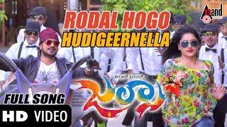 Jalsa   Rodal Hogo   New Kannada Video Song 2016   Puneeth Rajkumar  Niranjan Akanksha  Veer Samarth