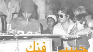 Habibi Funk // حبيبي فنك : Hamid El Shaeri - Ayonha (Egypt 1980s, pre-order below)