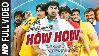 Bhale Bhale Magadivoy Video Songs || How How Full Video Song || Nani, Lavanya Tripathi