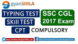 SSC CGL 2017 - TIER IV - TYPING/SKILL TEST/CPT