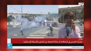 عشرات الجرحى في اشتباكات بين المصلين الفلسطينيين والشرطة الإسرائيلية