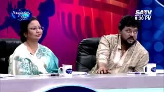 Bangladeshi Idol  funny
