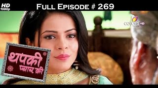 Thapki Pyar Ki - 31st March 2016 - थपकी प्यार की - Full Episode (HD)