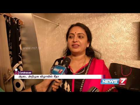 Actress Seetha on her style icons | Super Housefull | News7 Tamil