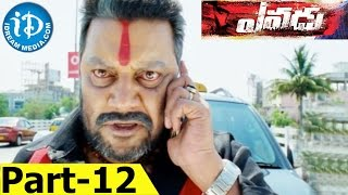 Yevadu Full Movie Part 12 || Ram Charan, Allu Arjun, Kajal Aggarwal, Shruti Haasan || Dil Raju