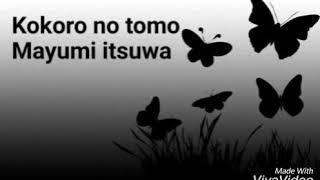 Lyric lagu Kokoro no tomo (Mayumi itsuwa)