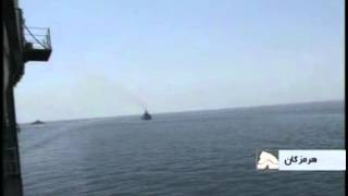 24th fleet of Iran