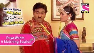 Your Favorite Character | Daya wants A Matching Session | Taarak Mehta Ka Ooltah Chashmah
