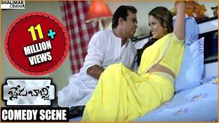 Blade Babji Telugu Movie | Comedy Between Brahmanandam & Allari Naresh