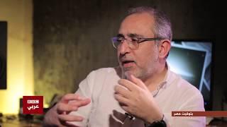 بتوقيت مصر : لقاء مع الموسيقار تامر كروان