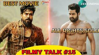 Jr. NTR Aravinda Sametha | Kaala Hindi Dubbed Movie | Kaun Hai Villain  | Filmy Talk #15