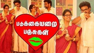 Wedding Night Special | Badava Gopi | Interval TV