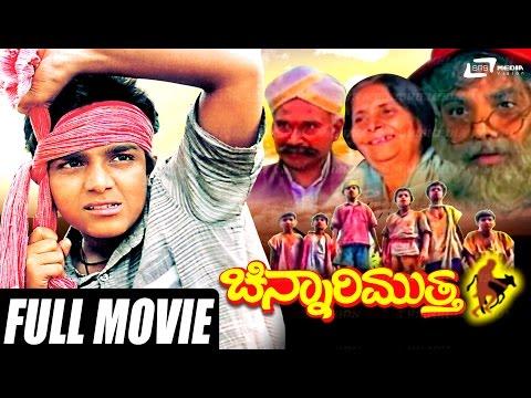 Xxx Mp4 Chinnari Muttha – ಚಿನ್ನಾರಿ ಮುತ್ತ Kannada Full HD Movie H G Datthathreya Master Vijay Raghavendra 3gp Sex