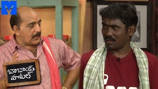 Babai Hotel 11th December 2018 Promo - Cooking Show - Raja Babu,Jabardasth Jithender