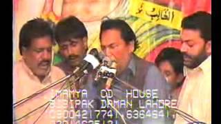 Nighahban e Risalat 2d award qasida 9 zakir muhammad ali gohar