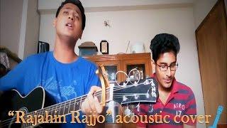 ✔Rajahin Rajjo Cover By Saeed