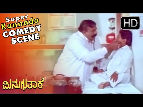 Xxx Mp4 Doctor Doddanna And Tennis Krishna Killed Patient Kannada Comedy Scenes Minugu Thare 3gp Sex