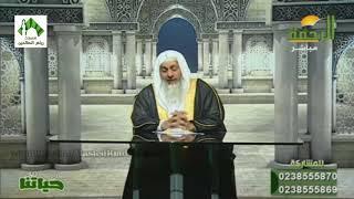 فتاوى الرحمة   للشيخ مصطفى العدوي 12-2-2018