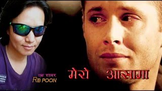 Nepali Sad Shayari || १ मेरो आखामा  || mero aakhama by  RB poon