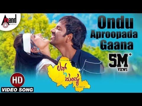 Xxx Mp4 Ondu Aproopada Gaana Love In Mandya Ninasam Sathisha Sindhu Loknath Latest Kannada 3gp Sex