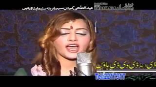 Arbaz Khan New Pashto Zwee Da Badamala Film Hits Song 2014 Attan Da Shahzadgy Pa Shan   YouTubevia t