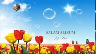 Sami Yusuf   Salaam Song With Lyrics  سامي يوسف   أنشودة سلام مع الكلمات والترجمة
